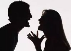 Before your Angry Spouse, Boss Strike, Kill, Anger Management Tips for You
